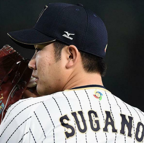 Sugano, pitcher de Japón.